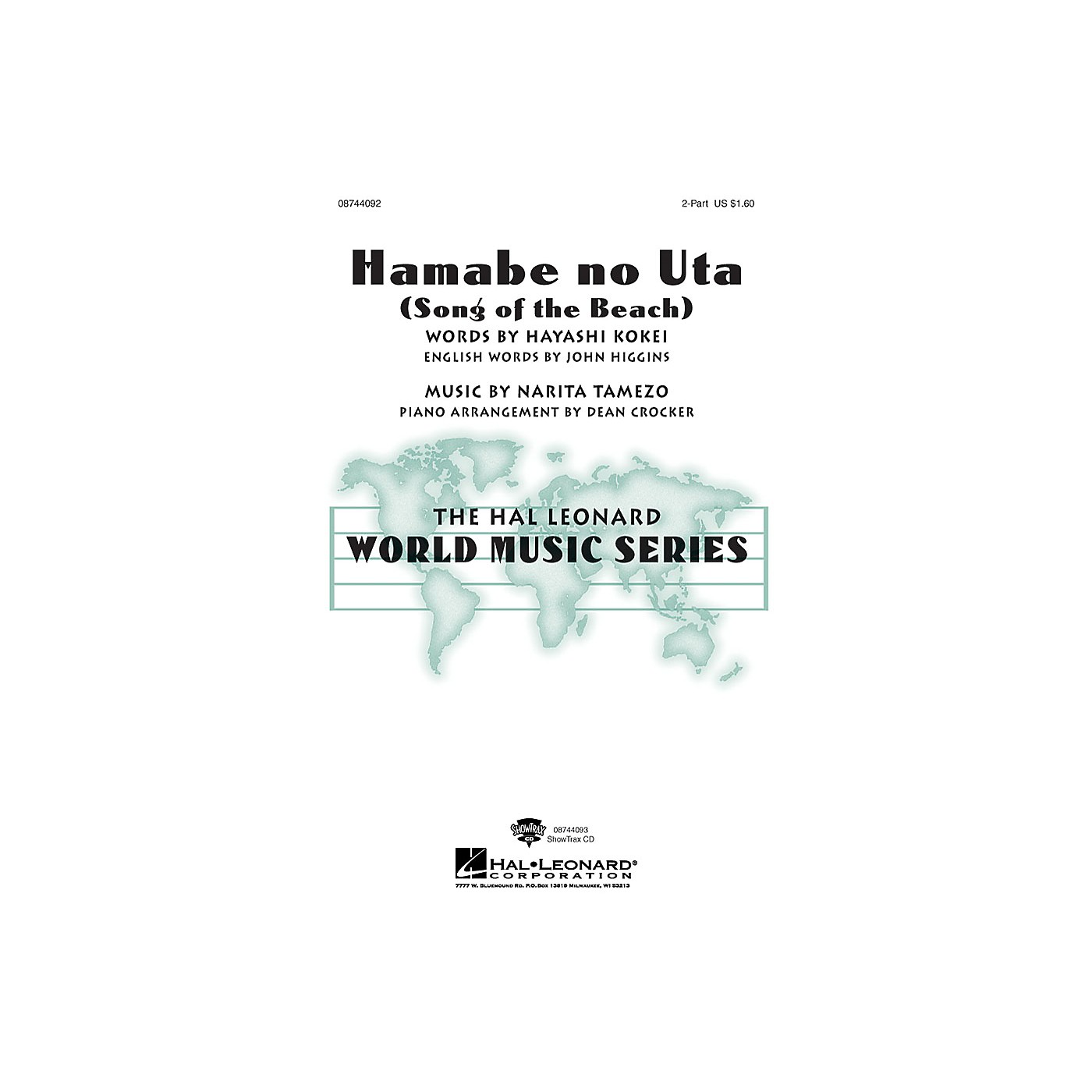 Hal Leonard Hamabe No Uta (Song of the Beach) 2-Part arranged by John Higgins thumbnail