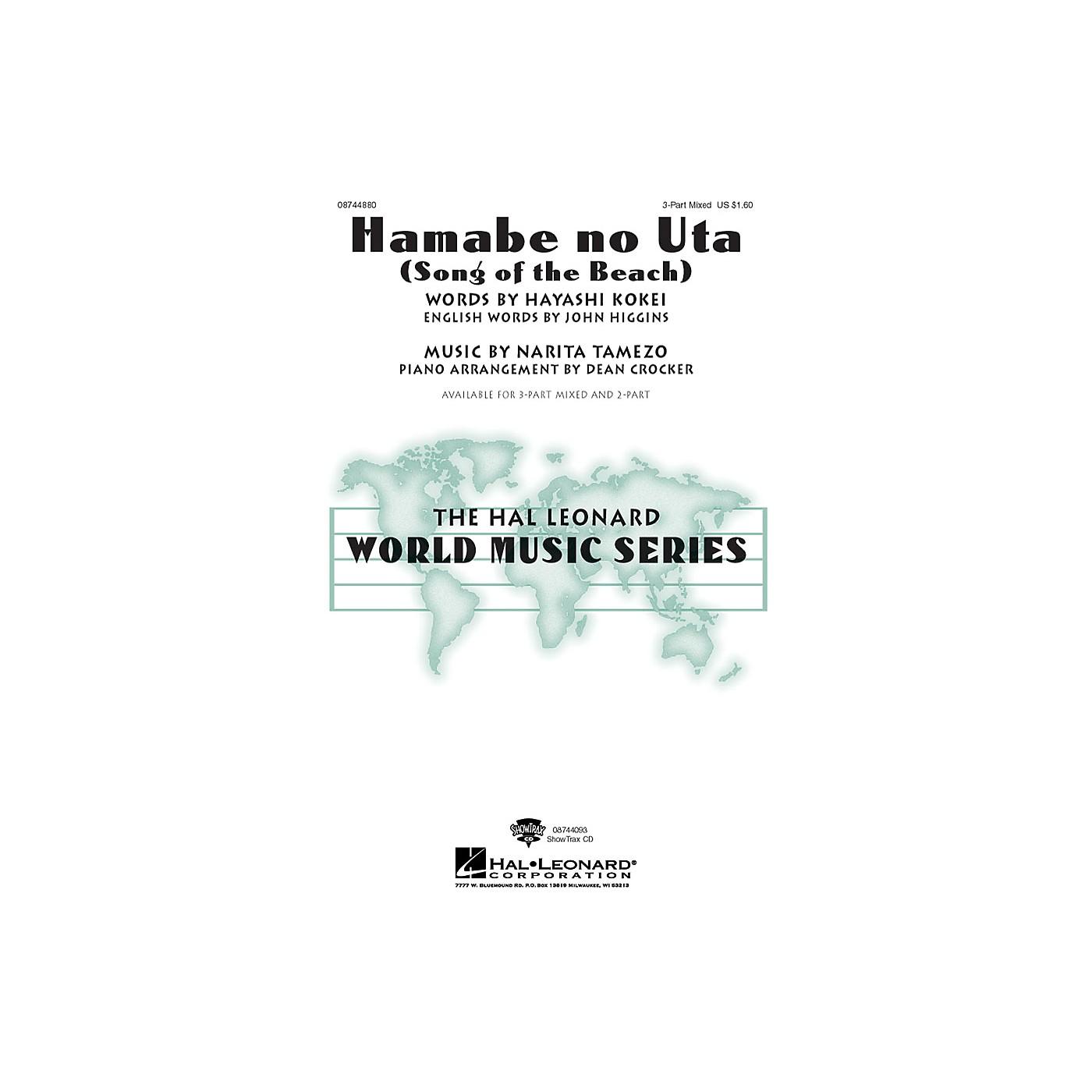 Hal Leonard Hamabe No Uta (Song of the Beach) 3-Part Mixed arranged by John Higgins thumbnail
