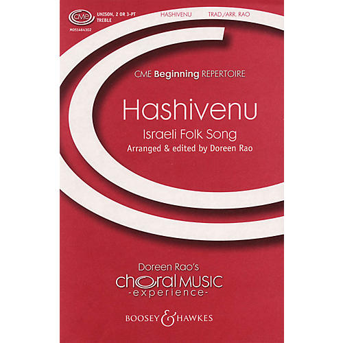 Boosey and Hawkes Hashivenu (CME Beginning) SSA arranged by Doreen Rao thumbnail