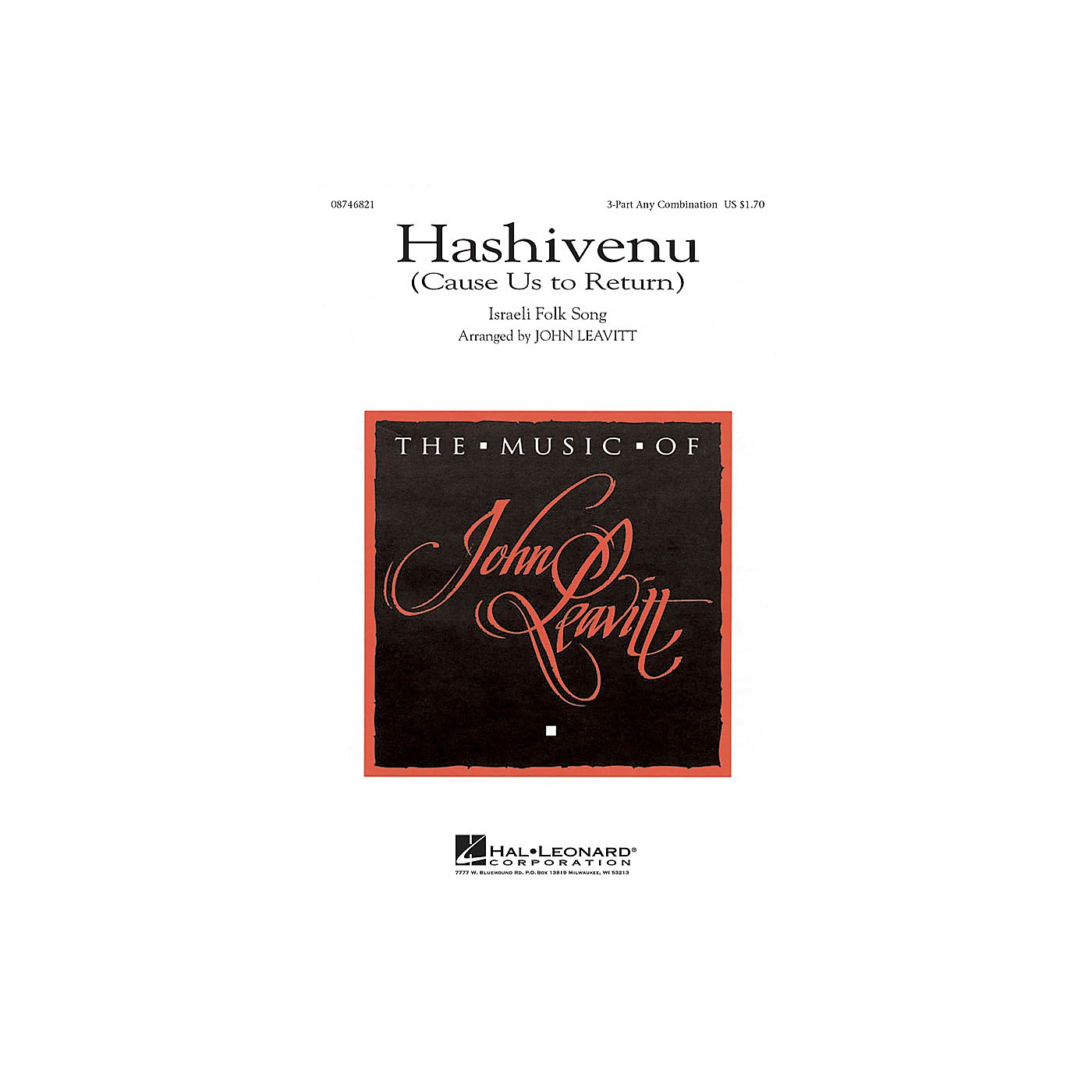 Hal Leonard Hashivenu (Cause Us to Return) 3 Part Any Combination arranged by John Leavitt thumbnail