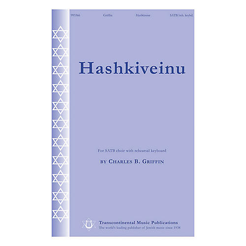 Transcontinental Music Hashkiveinu SATB composed by Charles Griffin thumbnail