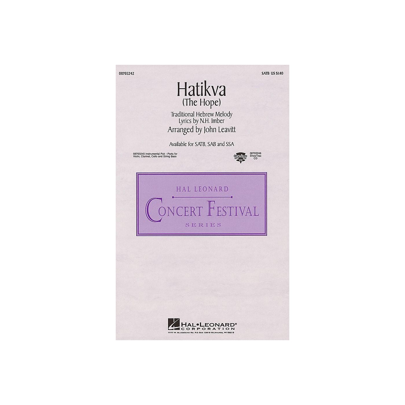Hal Leonard Hatikva (The Hope) SATB arranged by John Leavitt thumbnail