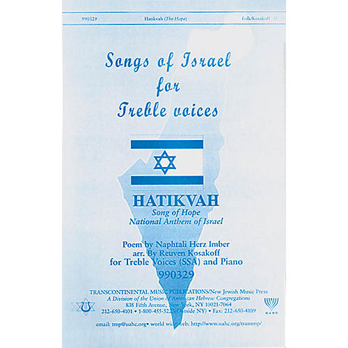 Transcontinental Music Hatikvah - Song of Hope (National Anthem of Israel) SSA arranged by Reuven Kosakoff thumbnail