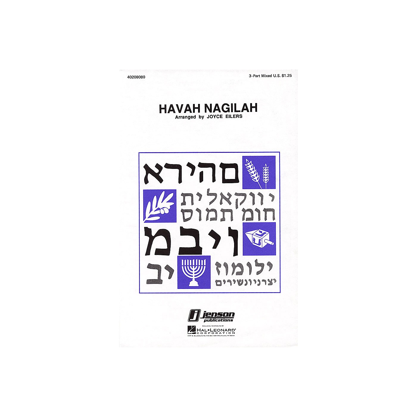 Hal Leonard Havah Nagilah 3-Part Mixed arranged by Joyce Eilers thumbnail
