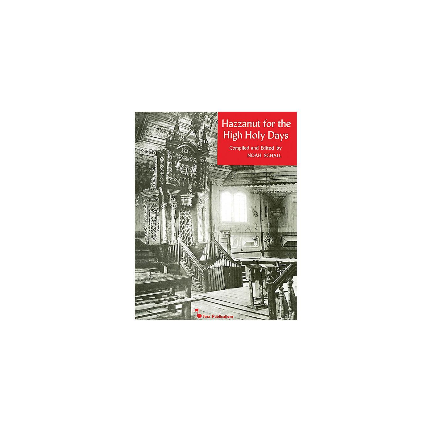 Hal Leonard Hazzanut For High Holy Days Tara Books Series thumbnail