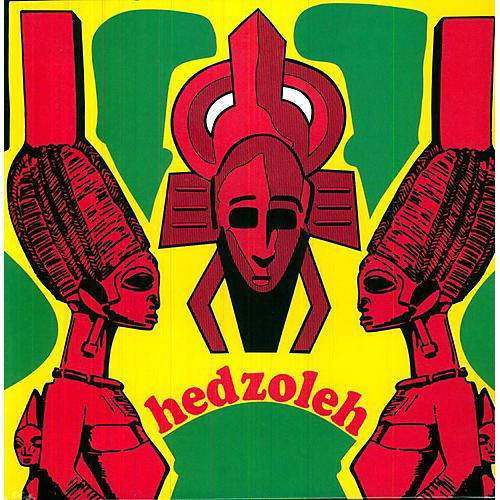 Alliance Hedzoleh Soundz - Hedzoleh thumbnail