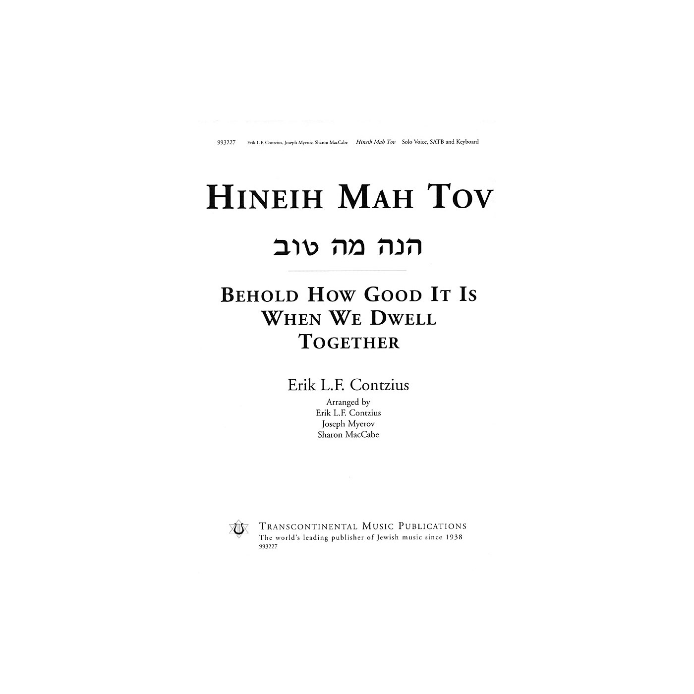 Transcontinental Music Hineih Mah Tov (Behold How Good It Is When We Dwell Together) SATB arranged by Erik L.F. Contzius thumbnail