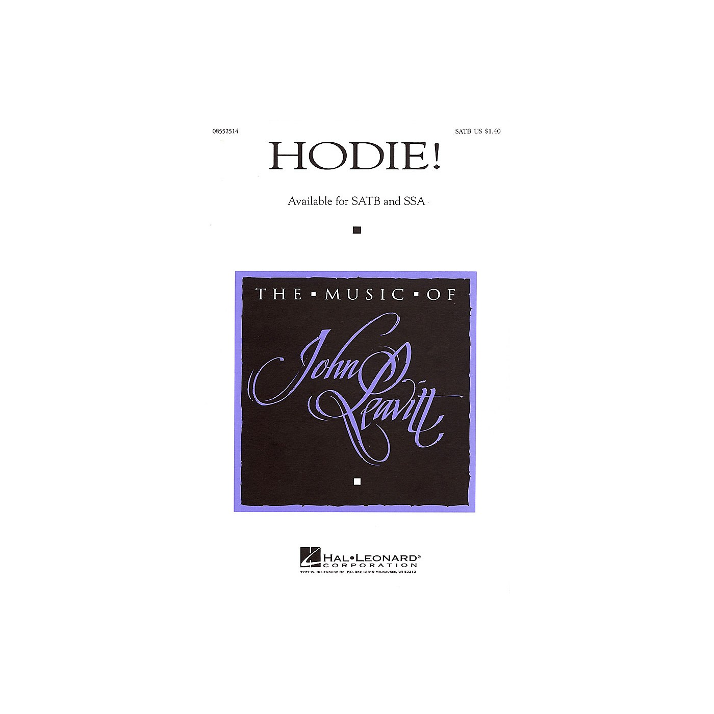 Hal Leonard Hodie! SSA thumbnail