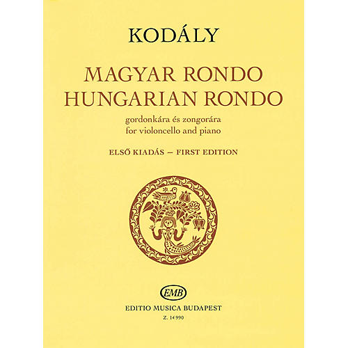 Editio Musica Budapest Hungarian Rondo (for Cello and Piano) EMB Series Softcover thumbnail