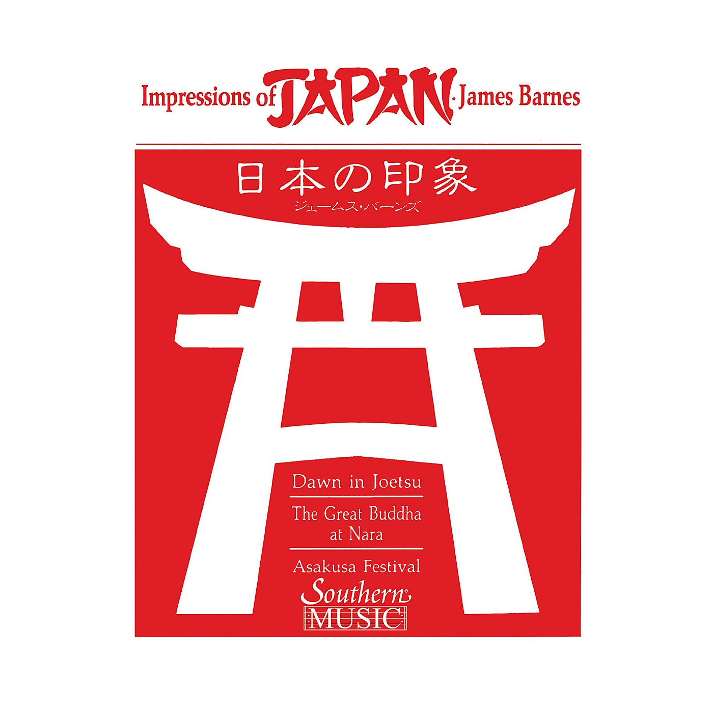 Southern Impressions of Japan Concert Band Level 5 Composed by James Barnes thumbnail