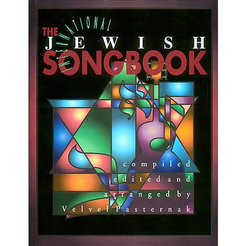 Tara Publications International Jewish Songbook Tara Books Series Softcover with CD thumbnail