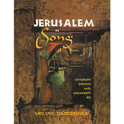 Tara Publications Jerusalem In Song Book with CD thumbnail