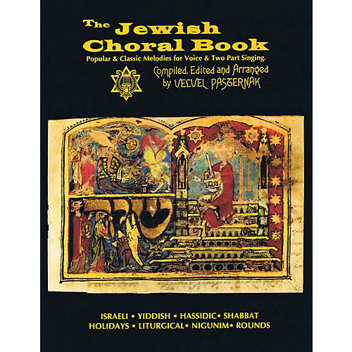 Tara Publications Jewish Choral Book (Compiled and Arranged by Velvel Pasternak) 2-Part Arranged by Velvel Pasternak thumbnail
