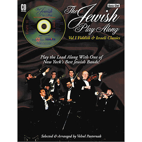 Tara Publications Jewish Play-Along Volume 1 Bass Clef Instruments (Book/CD) thumbnail