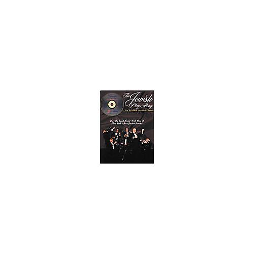 Tara Publications Jewish Play-Along Volume 1 Eb Instruments (Book/CD) thumbnail