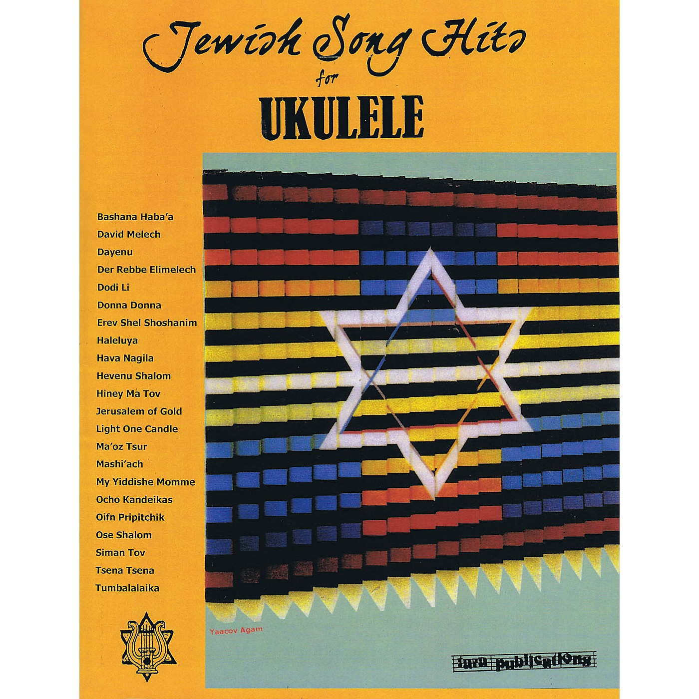 Tara Publications Jewish Song Hits for Ukulele Tara Books Series Softcover thumbnail