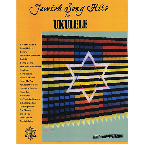 Tara Publications Jewish Song Hits for Ukulele Tara Books Series Softcover thumbnail