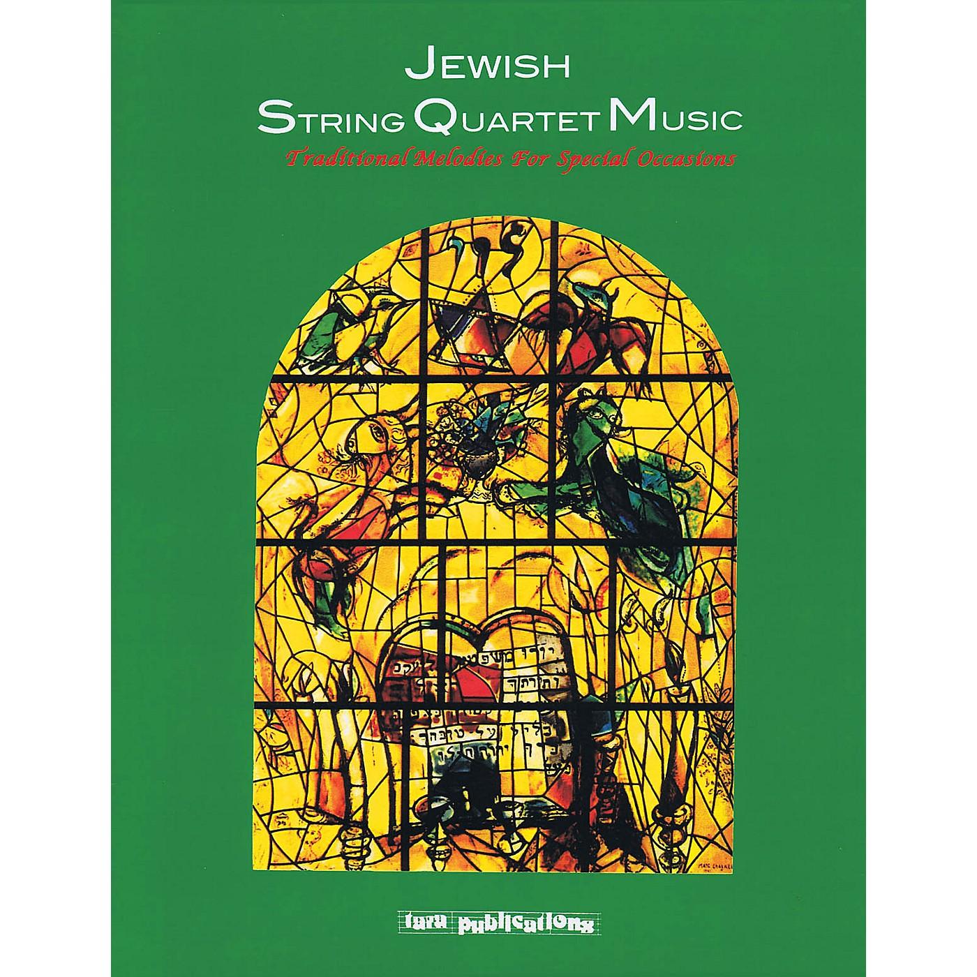 Tara Publications Jewish String Quartet Music Tara Books Series Softcover with CD thumbnail