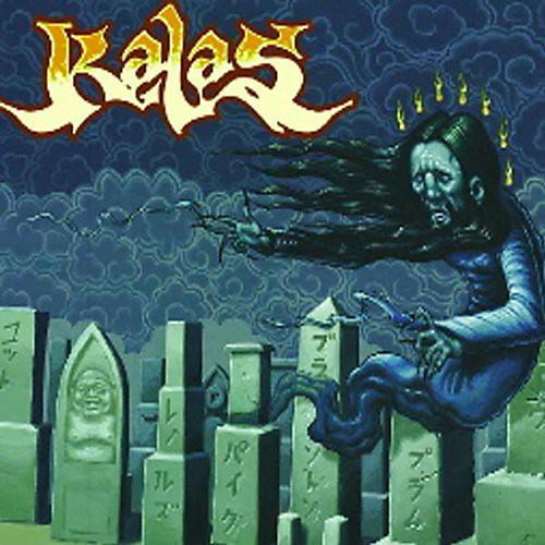 Alliance Kalas - Kalas thumbnail