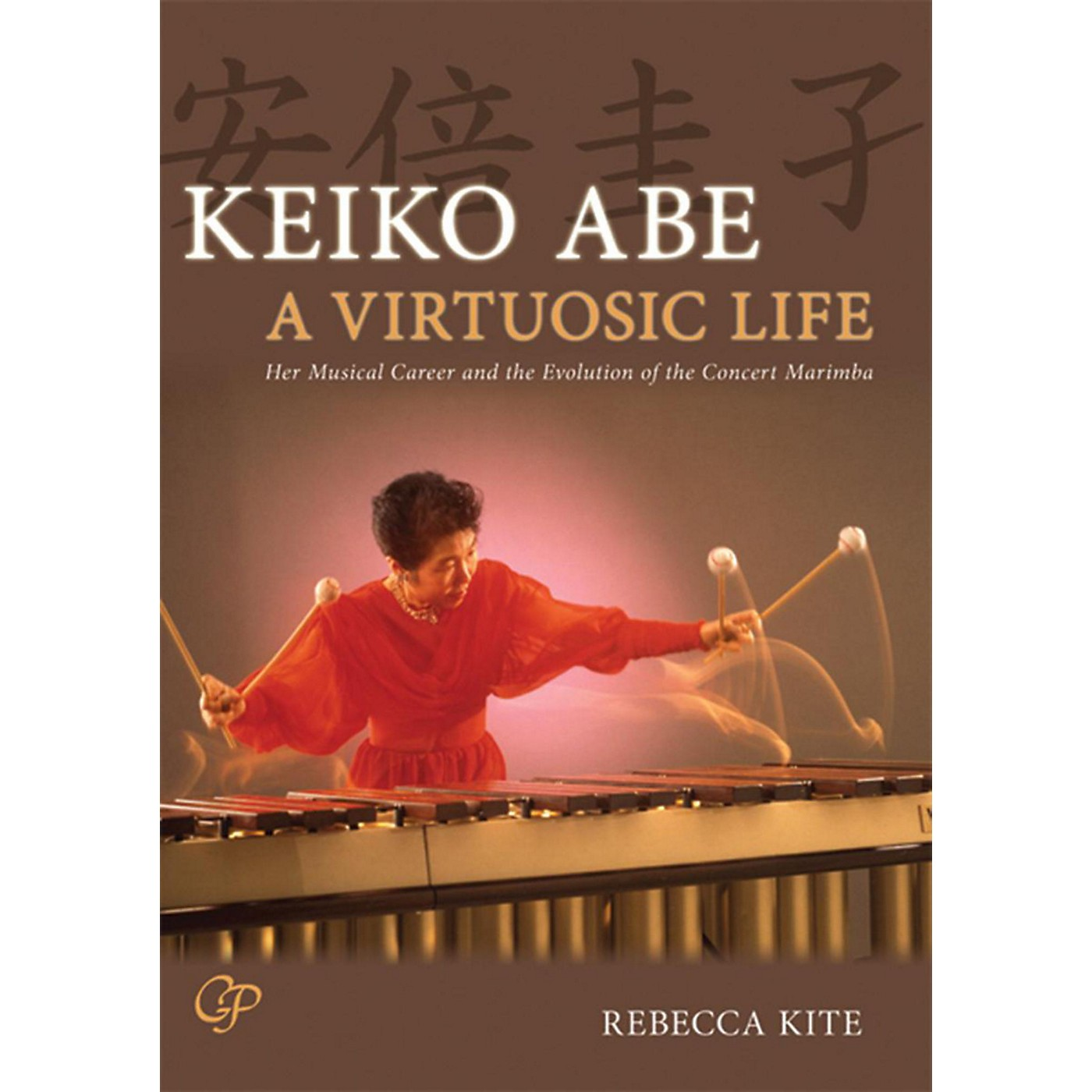 Alfred Keiko Abe: A Virtuosic Life Her Musical Career and the Evolution of the Concert Marimba Book & CD thumbnail