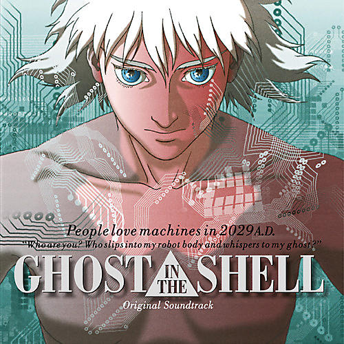 Alliance Kenji Kawai - Ghost In The Shell - O.s.t. thumbnail