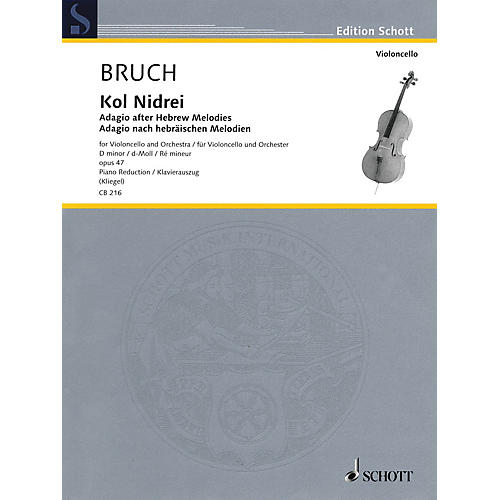 Hal Leonard Kol Nidrei: Adagio After Hebrew Melodies Cello/piano Reduction, D-min, Op. 47 String Series Softcover thumbnail