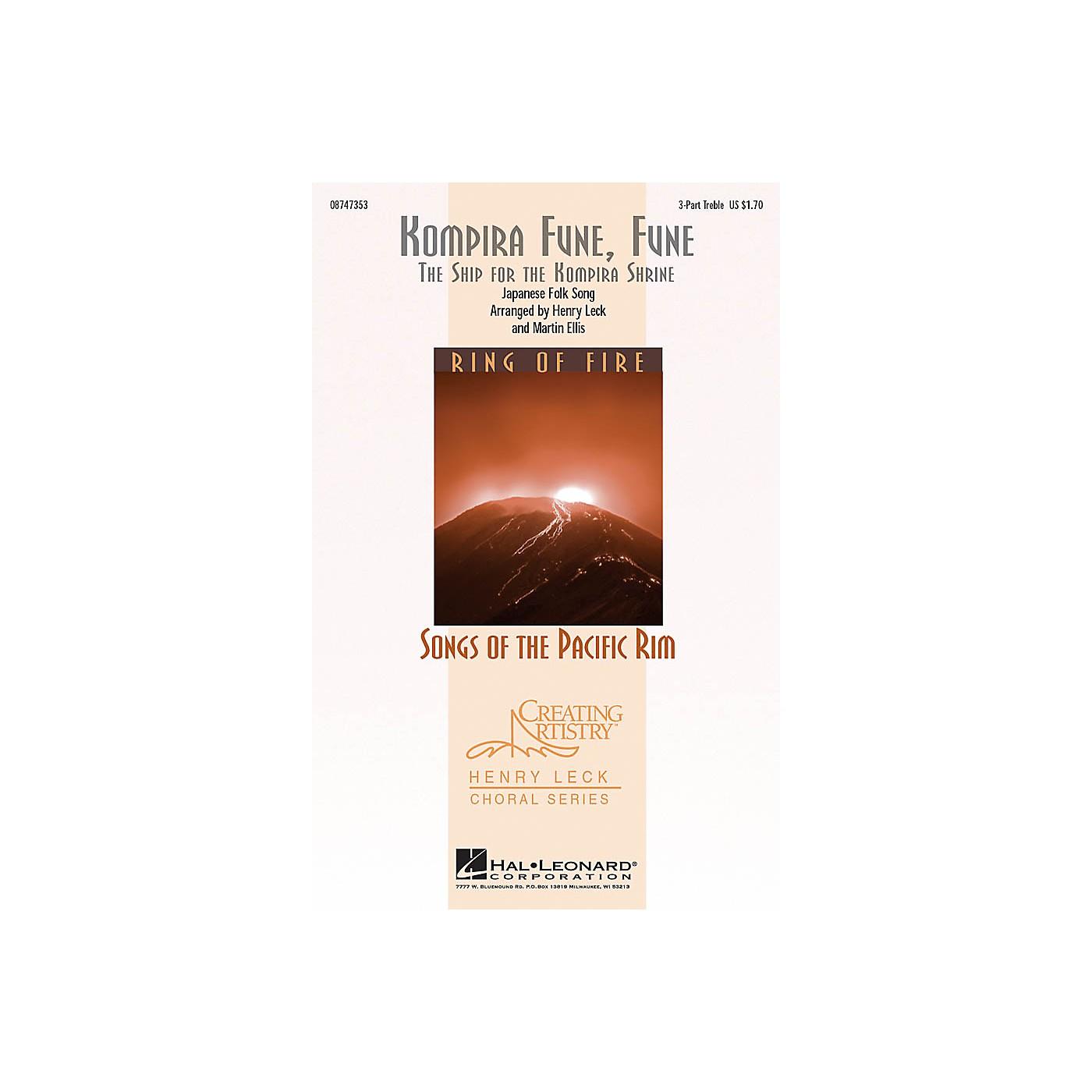 Hal Leonard Kompira Fune, Fune (The Ship for the Kompira Shrine) 3 Part Treble arranged by Henry Leck thumbnail