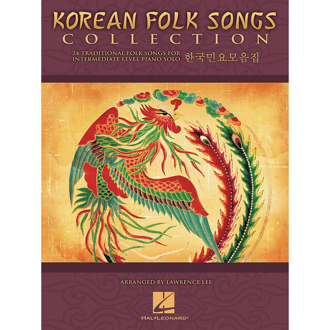 Hal Leonard Korean Folk Songs Collection Educational Piano Solo Series Softcover thumbnail