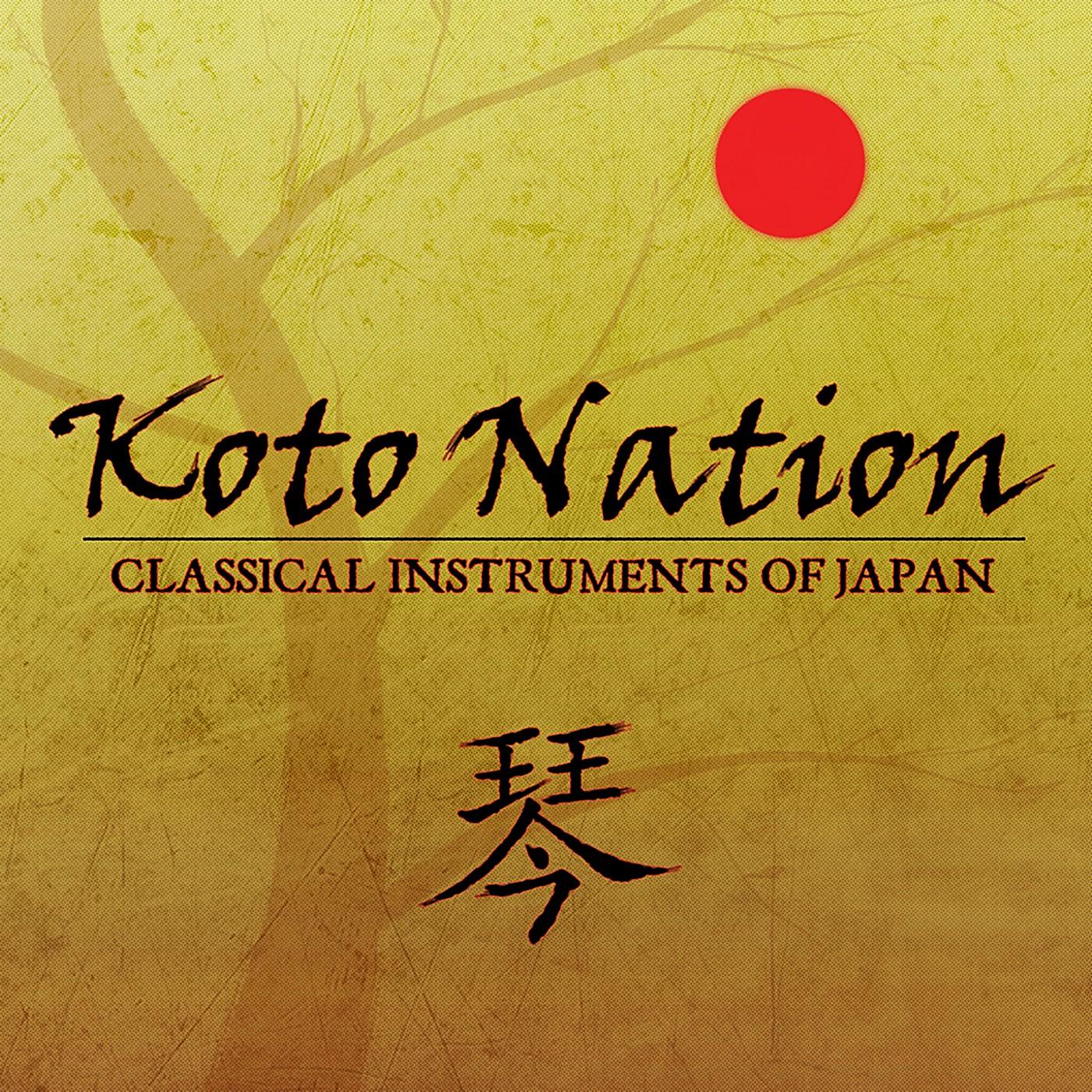 Impact Soundworks Koto Nation (Download) thumbnail