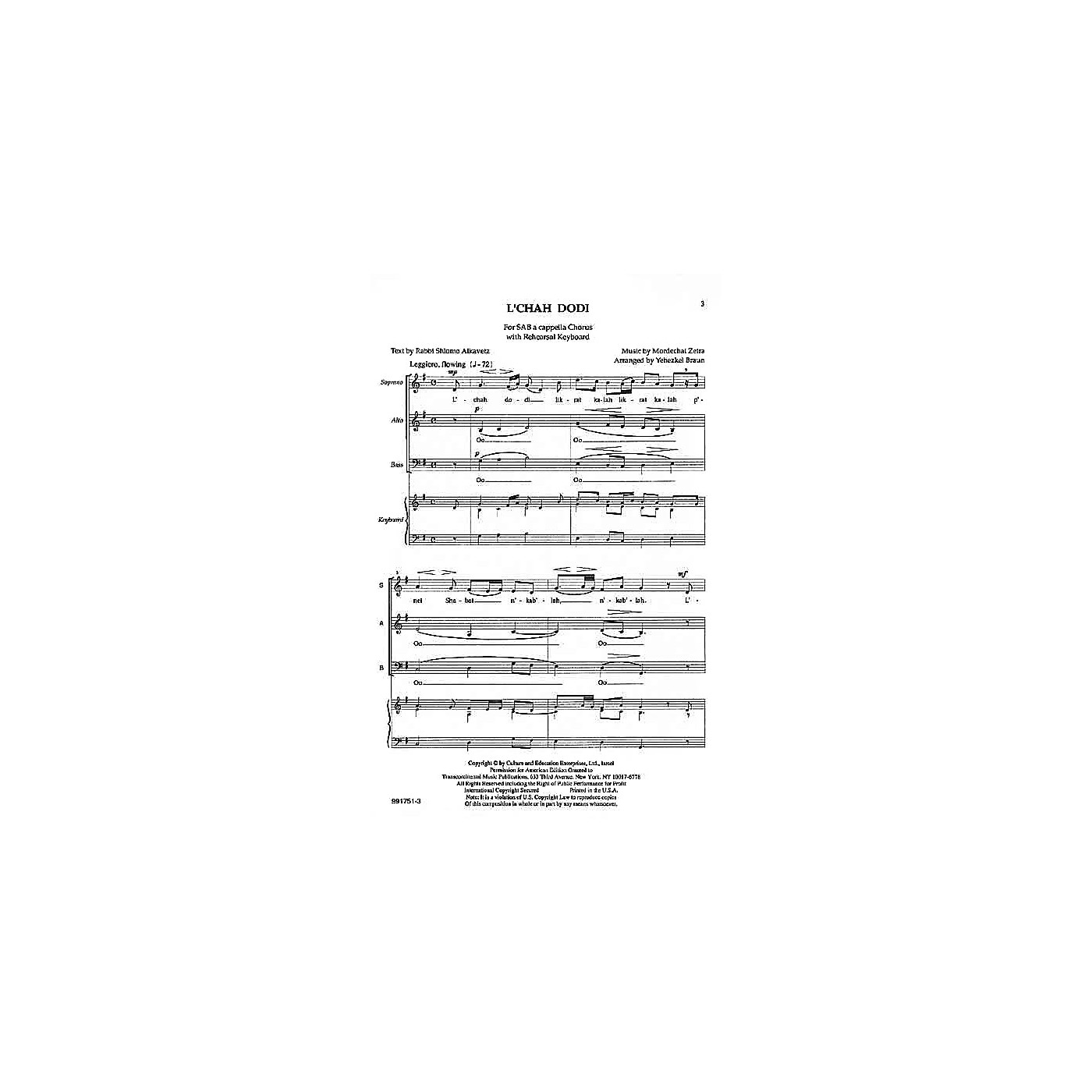 Transcontinental Music L'chah Dodi SAB arranged by Yehezkel Braun thumbnail