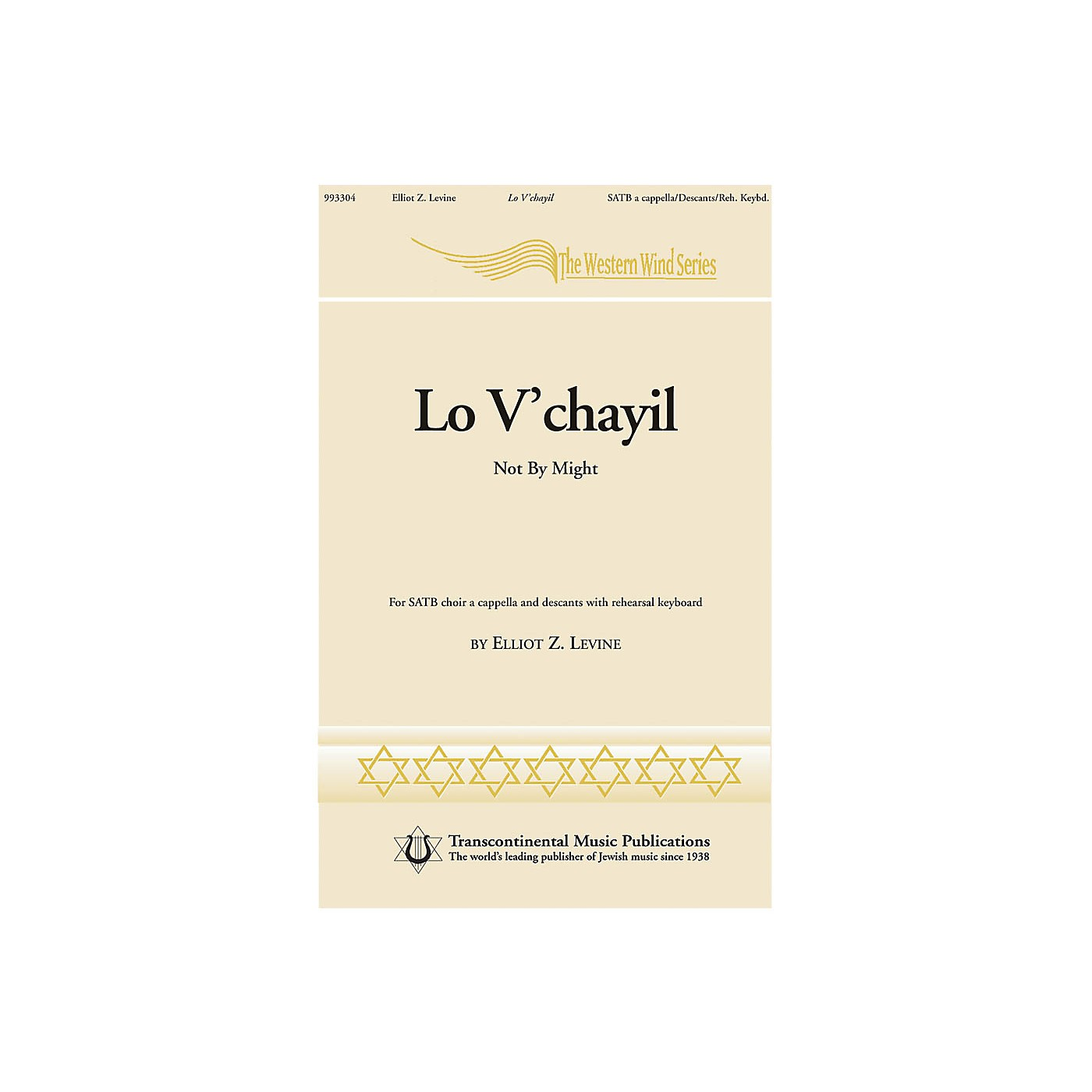 Transcontinental Music Lo V'chayil (Not by Might) SATB a cappella composed by Elliot Z. Levine thumbnail
