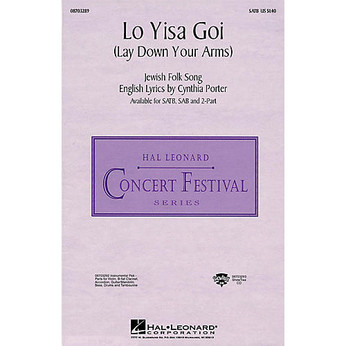 Hal Leonard Lo Yisa Goi (Lay Down Your Arms) IPAKS Arranged by Ed Lojeski thumbnail