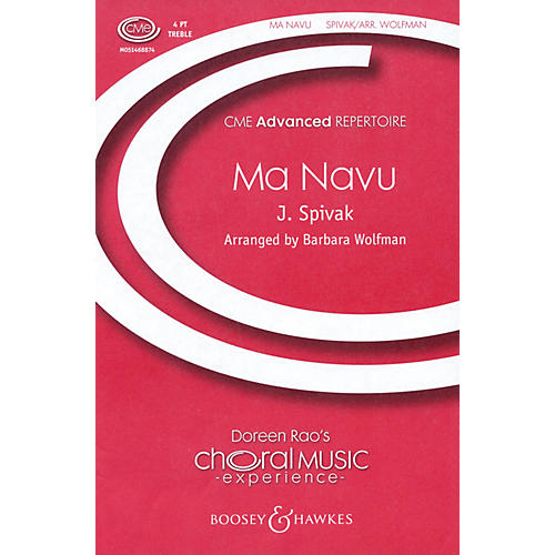 Boosey and Hawkes Ma Navu (CME Advanced) SSAA composed by J. Spivak arranged by Barbara Wolfman thumbnail