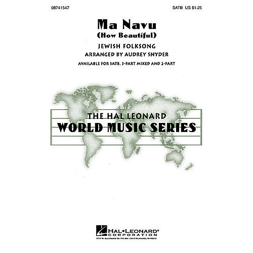 Hal Leonard Ma Navu (How Beautiful) SATB arranged by Audrey Snyder thumbnail