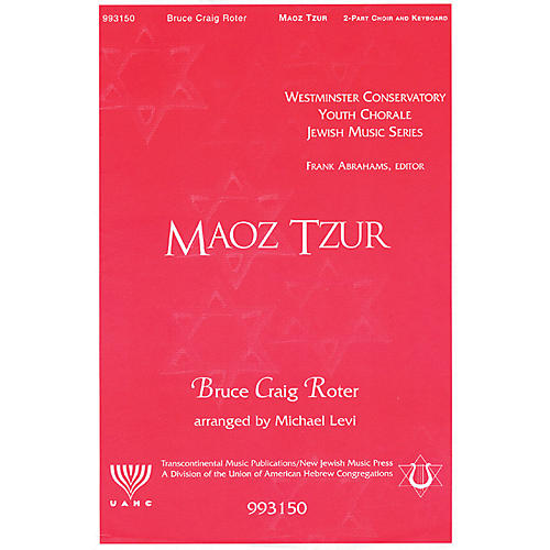 Transcontinental Music Maoz Tsur (Rock of Ages) 2-Part arranged by Michael Levi thumbnail