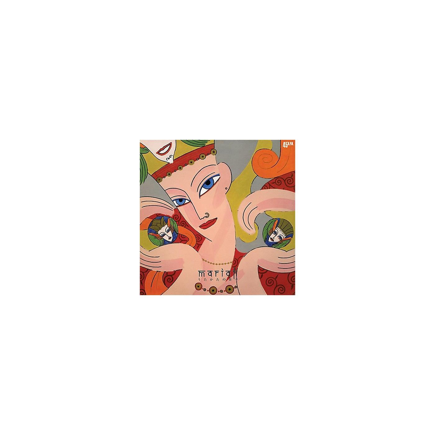 Alliance Mariah - Utakata No Hibi thumbnail