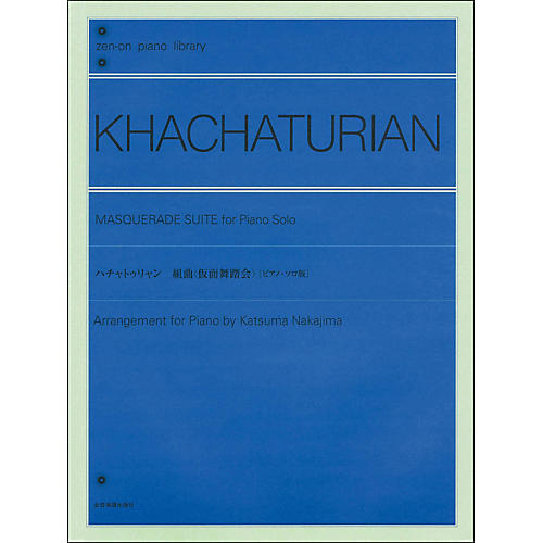 Hal Leonard Masquerade Suite for Piano Solo By Khachaturian thumbnail