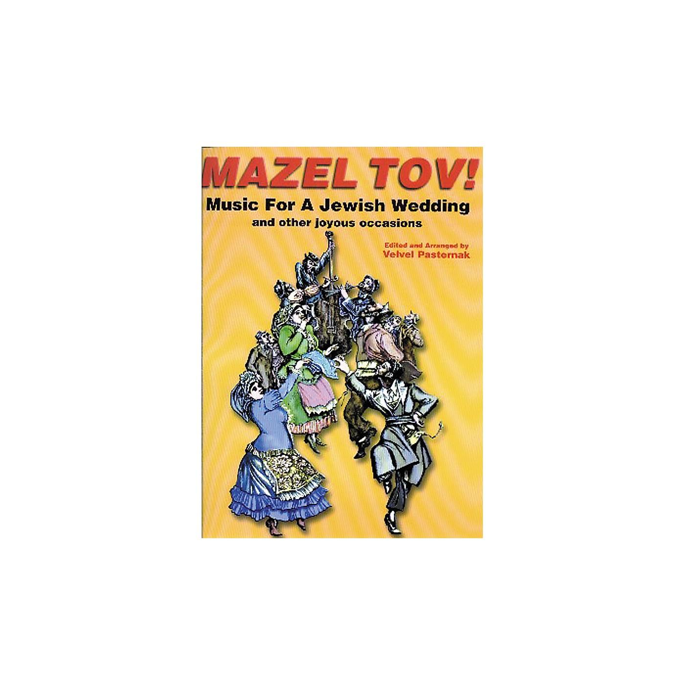 Tara Publications Mazel Tov! Music for A Jewish Wedding Book with CD thumbnail