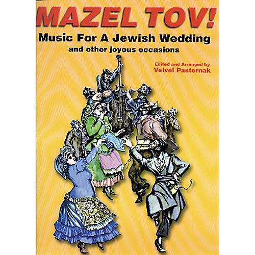 Tara Publications Mazel Tov! Music for A Jewish Wedding Book with CD-thumbnail