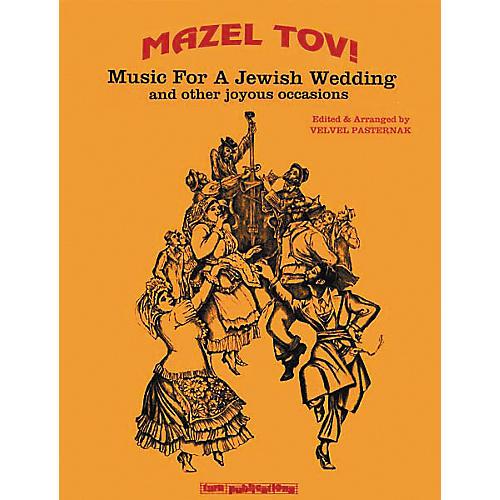 Tara Publications Mazel Tov! Music for A Jewish Wedding thumbnail