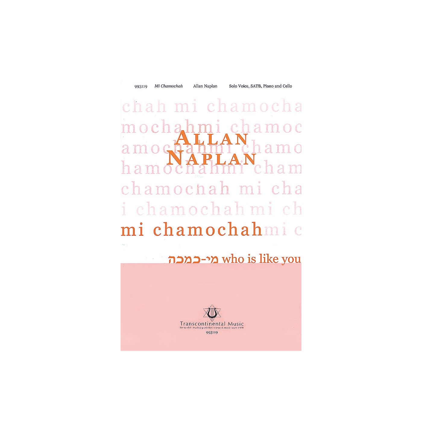 Transcontinental Music Mi Chamochah (Who Is Like You) SATB composed by Allan Naplan thumbnail