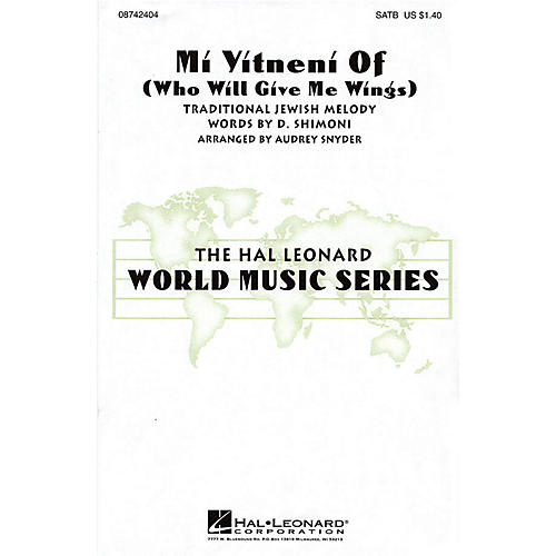 Hal Leonard Mi Yitneni Of (Who Will Give Me Wings) 2-Part Arranged by Audrey Snyder thumbnail