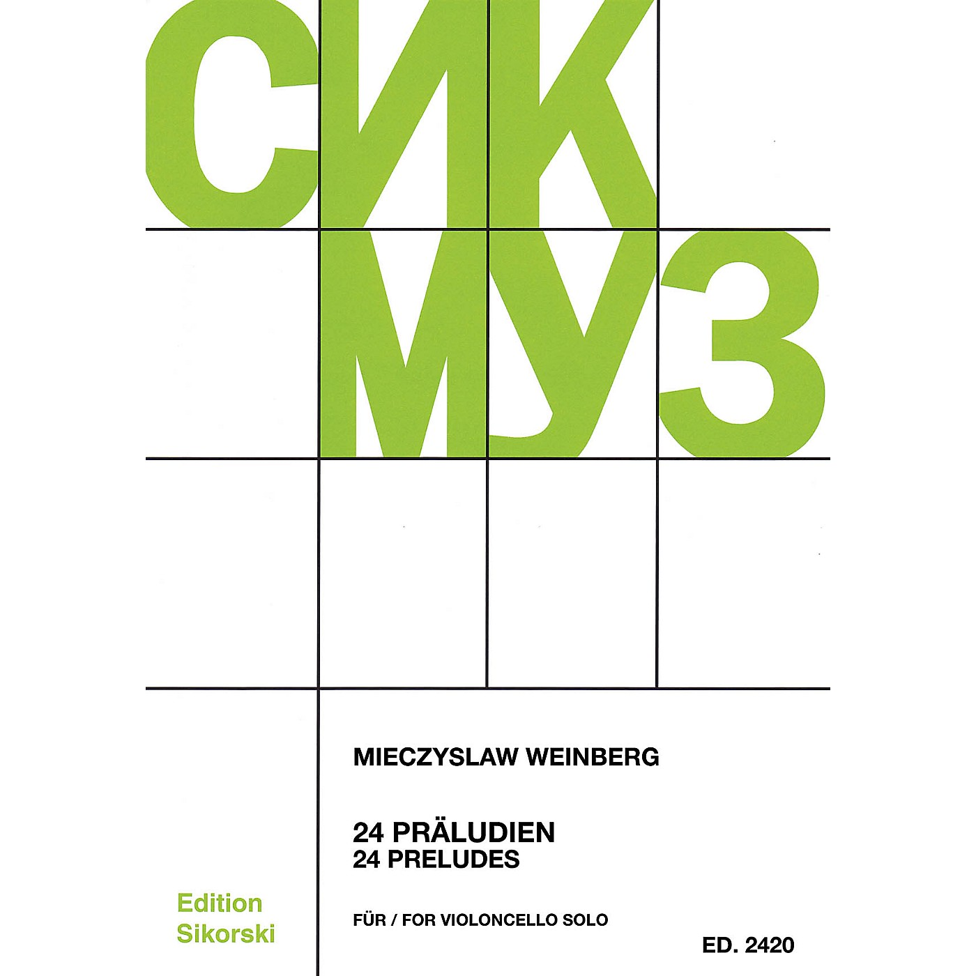 Sikorski Mieczyslaw Weinberg - 24 Preludes (Violoncello) String Series Softcover thumbnail