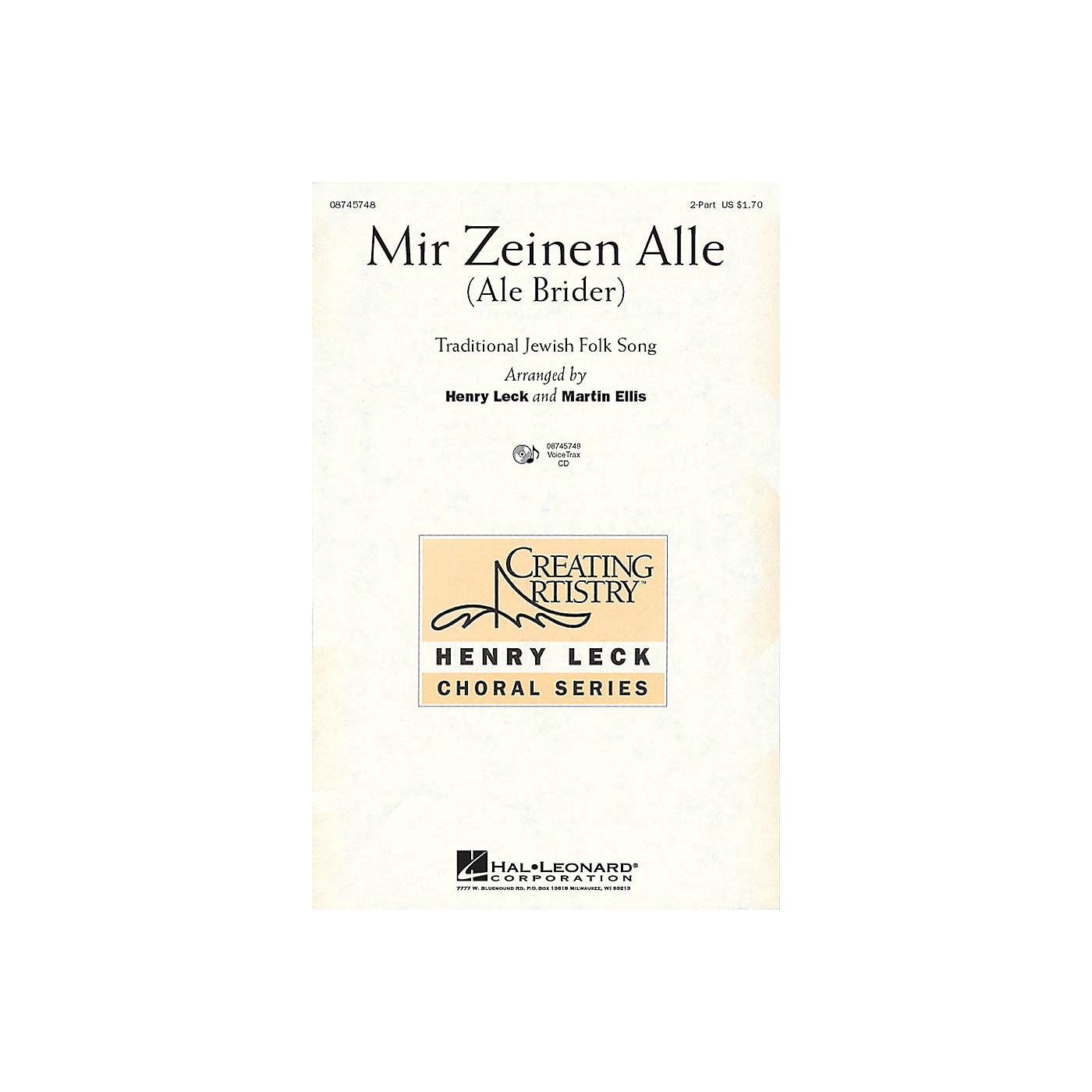 Hal Leonard Mir Zeinen Alle (Ale Brider) 2-Part arranged by Henry Leck thumbnail
