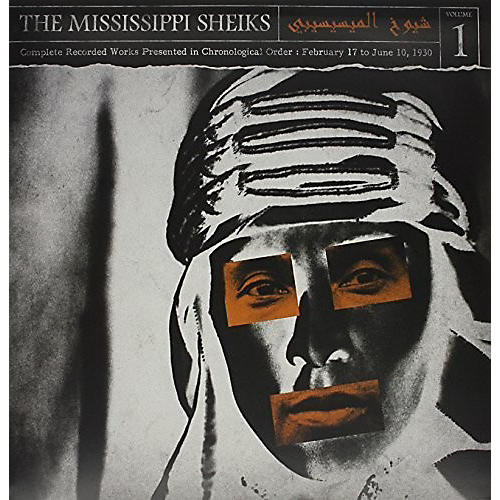 Alliance Mississippi Sheiks - Complete Recorded Works In Chronological Order, Vol. 1 thumbnail
