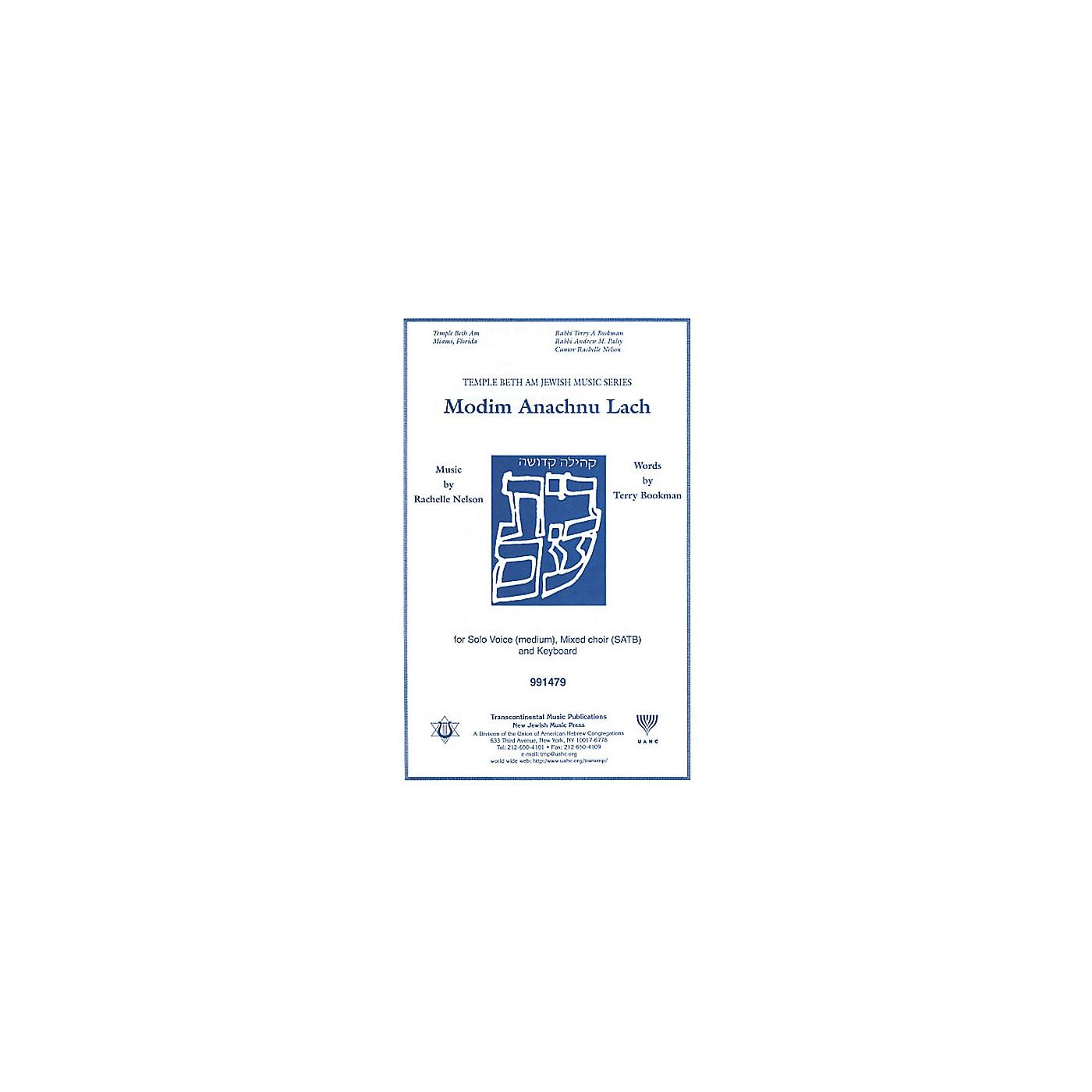 Transcontinental Music Modim Anachnu Lach SATB composed by Rachelle Nelson thumbnail