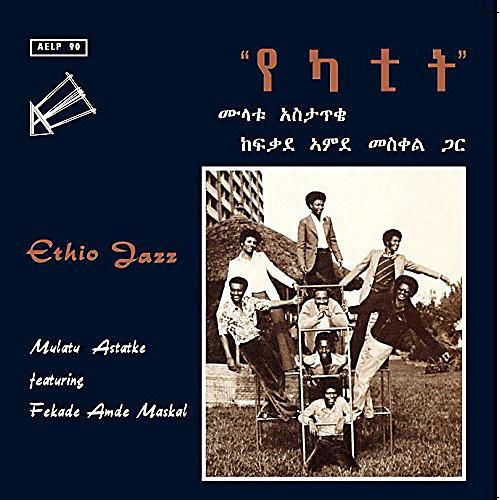 Alliance Mulatu Astatke - Ethio Jazz thumbnail