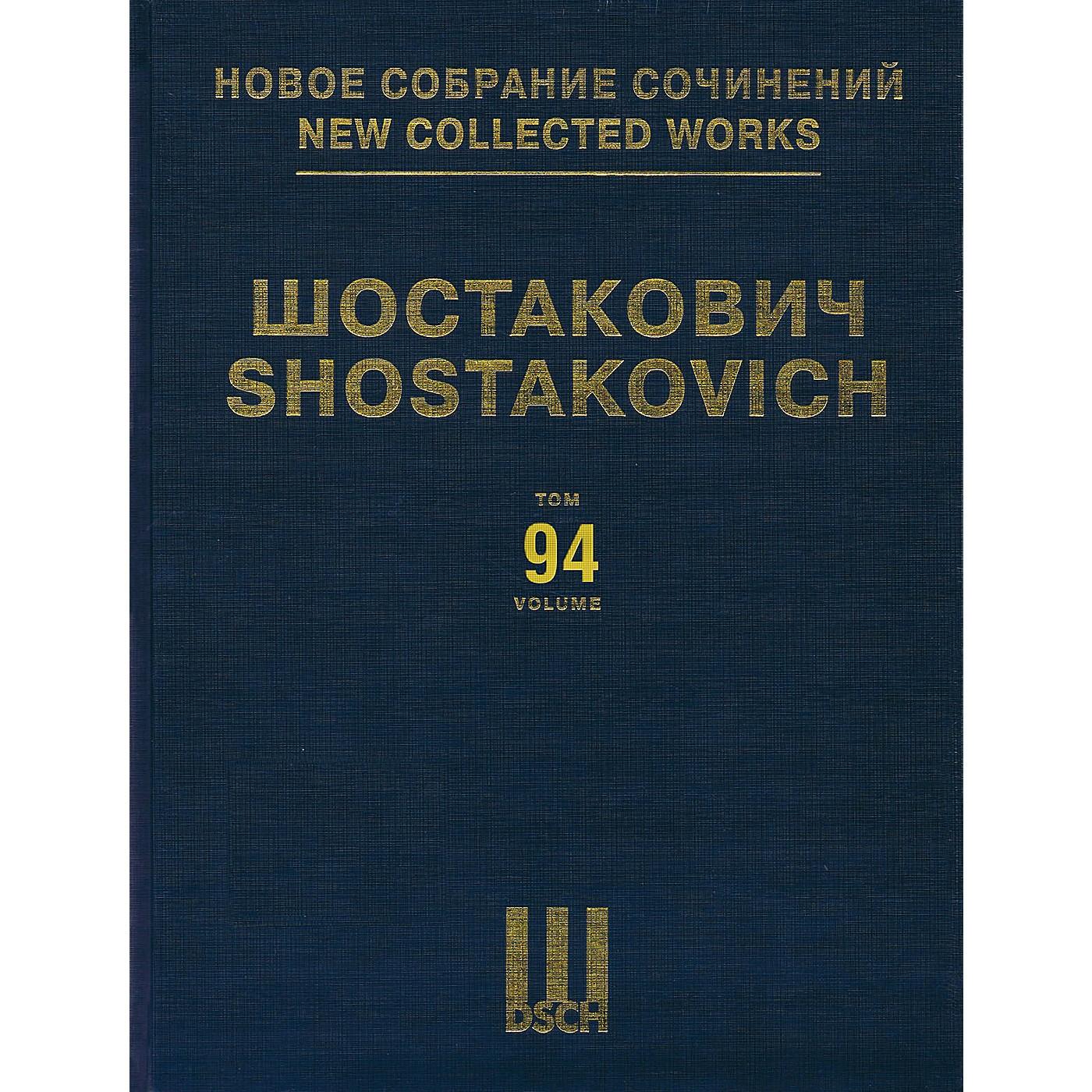 DSCH New Collected Works of Dmitri Shostakovich - Volume 94 DSCH Series Hardcover by Dmitri Shostakovich thumbnail