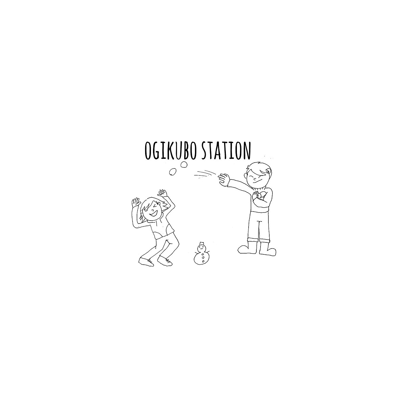 Alliance Ogikubo Station - Ogikubo Station thumbnail