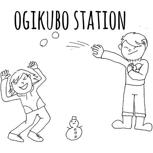Alliance Ogikubo Station - Ogikubo Station thumbnail